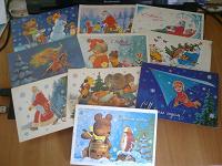 Отдается в дар Зарубин открытка СССР с новым годом