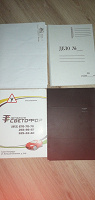 Отдается в дар Папки, конверты
