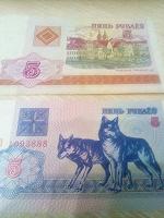 Отдается в дар Боны Беларусии