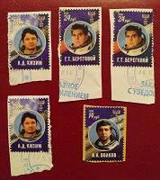 Отдается в дар марки «Космонавты»