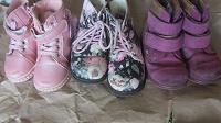 Отдается в дар Обувь детская для девочки