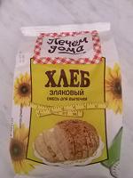 Отдается в дар Смесь для выпечки хлеба 2