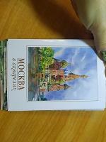 Отдается в дар Почтовые открытки с темой церковь