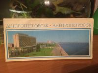 Отдается в дар Комплект открыток «Днепропетровск»