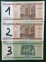 Отдается в дар Банкноты разных стран