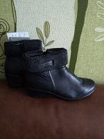 Отдается в дар Зимние ботинки.