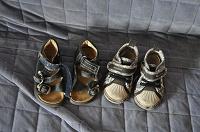 Отдается в дар Детская обувь на малыша