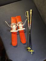 Отдается в дар Лыжи и лыжные палки