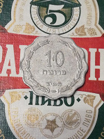 Отдается в дар Волнительная монета