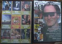 Отдается в дар 2 DVD диска с классными фильмами!
