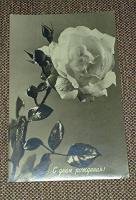 Отдается в дар открытое письмо 1965 г.