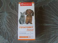 Отдается в дар Лекарства ветеринарные