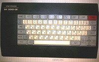 Отдается в дар Корпус с клавой от БК 0010