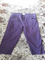 Отдается в дар Шорты из джинсов