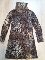 Отдается в дар Платье леопардовое