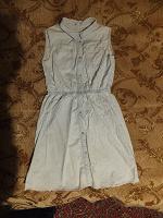 Отдается в дар Платье под джинсу