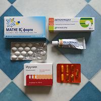 Отдается в дар Из аптечки