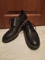 Отдается в дар Летние мужские туфли 42 р.