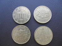 Отдается в дар Сорок евроцентов
