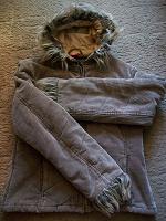Отдается в дар Курточка тёплая