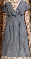 Отдается в дар Платье серое, нарядное