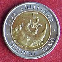 Отдается в дар Биметаллическая монетка Кении