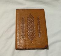 Отдается в дар Обложка на паспорт