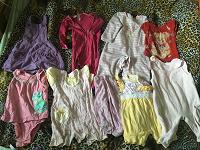 Отдается в дар Пакет одежды для малышки