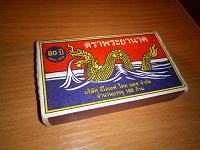Отдается в дар Коробок от спичек Тайланд в коллекцию