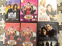 Отдается в дар Диски CD/МР3/DVD