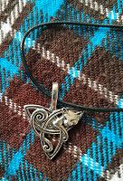 Отдается в дар Кулон в «кельтском» стиле