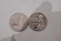 Отдается в дар 100 сум Узбекистана