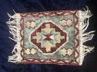 Отдается в дар Сувенирный коврик