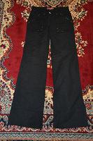 Отдается в дар Черные женские джинсы фирма Bitelilu, 42-44 размер