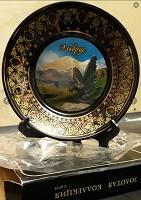 Отдается в дар Сувенирная тарелка «Эльбрус»