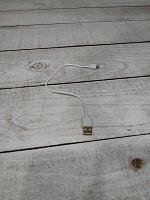 Отдается в дар Маленький юсб кабель