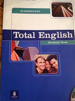 Отдается в дар Английский элементари