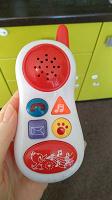 Отдается в дар Телефон игрушечный