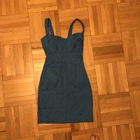 Отдается в дар Платье голубое