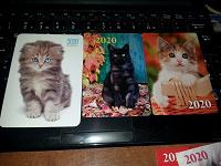 Отдается в дар Карманные календарики «Кошки».