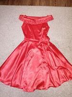 Отдается в дар Красивое платье 44 р