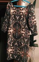 Отдается в дар Платье с огурцами