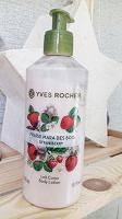 Отдается в дар Молочко для тела Yves-Rocher