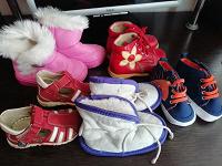 Отдается в дар Детская обувь размеры от 19 до 23