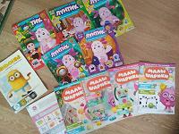 Отдается в дар Журналы для малышей
