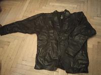 Отдается в дар Кожаная куртка из 80-хх