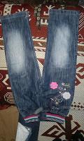 Отдается в дар джинси дівочі