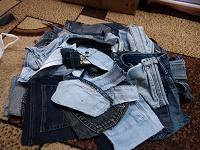 Отдается в дар Карманы от джинсов