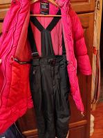 Отдается в дар Куртка от 134 см