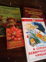Отдается в дар Книги разные.
